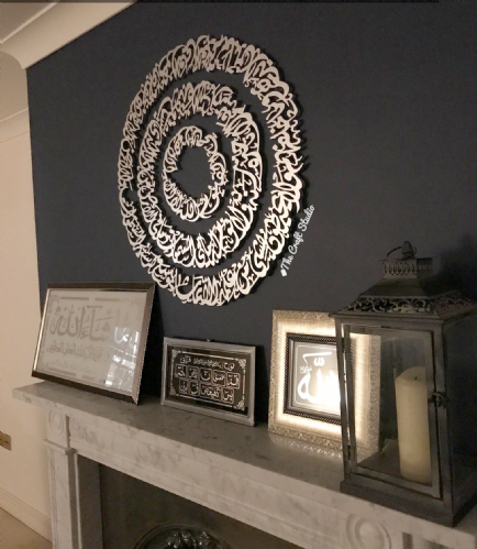 Three Ring Ayatul Kursi Islamic Wall Art
